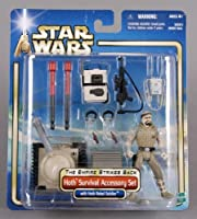 Star Wars: Episode 2 Hoth Survival Accessory Set