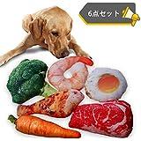 Loobani ペット用ぬいぐるみ 犬おもちゃ 噛む 音が出る 知育玩具 ストレス解消 運動不足解消(6点セット)