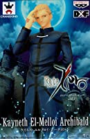 Fate/Zero DXFマスターフィギュア Vol.1 ケイネス・エルメロイ・アーチボルト