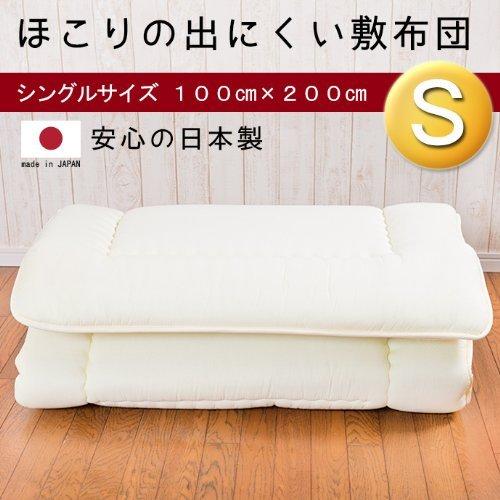 日本製 シングル 敷き布団 (1枚で1 )