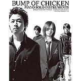 BUMP OF CHICKEN  ピアノ・ソロ・インストゥルメンツ