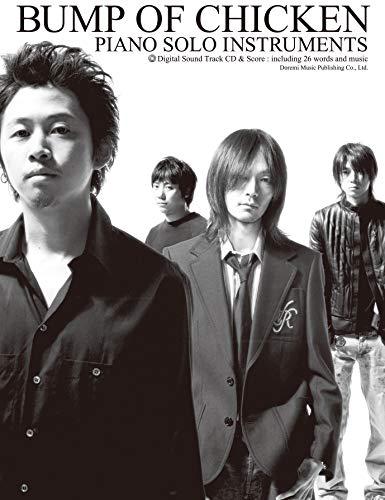 CD2枚組 BUMP OF CHICKEN / ピアノ・ソロ...