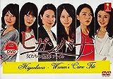 Higanbana - Women's Crime File (Japanese Movie w. English Sub) by Horikita Maki