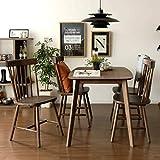 ダイニングチェア 2脚セット | 北欧 かわいい おしゃれ 椅子 木製 モダン ダイニング用 食卓用 ナチュラル シンプ…