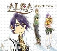 ALCA ドラマCD Lyric.I 「ALCA~夜明けのクロト~」