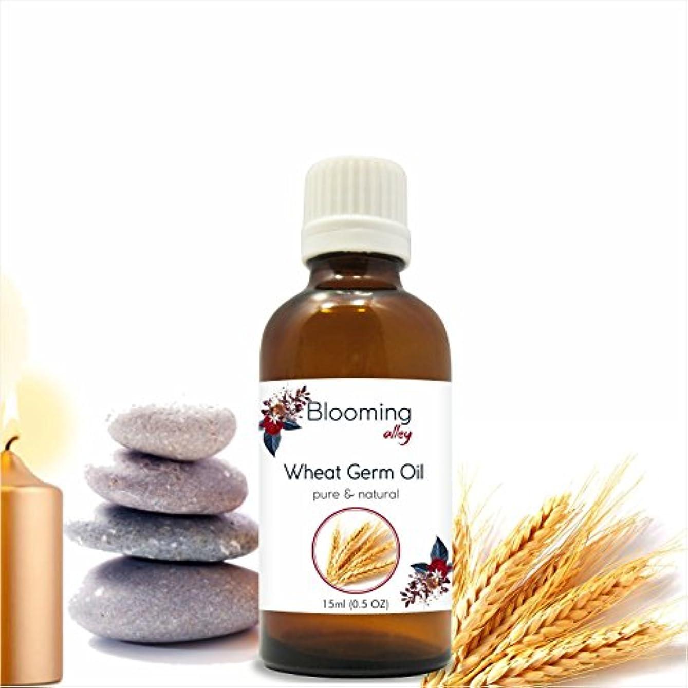 ゼロオーバーラン試みるWheatgerm Oil(Triticum Aestivum) Essential Oil 15 ml or .50 Fl Oz by Blooming Alley