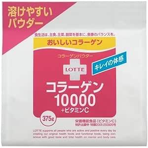 コラーゲン10000+ビタミン1000 パウダー 大袋 375ml