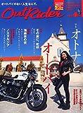 アウトライダー 2015年 04 月号 [雑誌]: ロードライダー 増刊