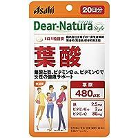 アサヒグループ食品 ディアナチュラスタイル 葉酸 20粒(20日分)