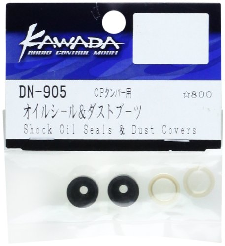 KAWADA オイルシール&ダストブーツ DN905