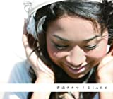 DIARY(初回限定盤)(DVD付) 画像