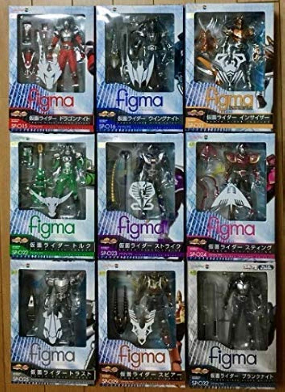 figma 仮面ライダードラゴンナイト 限定含9種 セット