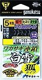 がまかつ(Gamakatsu) ワカサギ連鎖 白雪 狐タイプ 5本仕掛 W-232 2.5-0.3