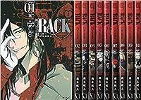 RACK-13係の残酷器械- コミックセット (ジーンコミックス) [マーケットプレイスセット]