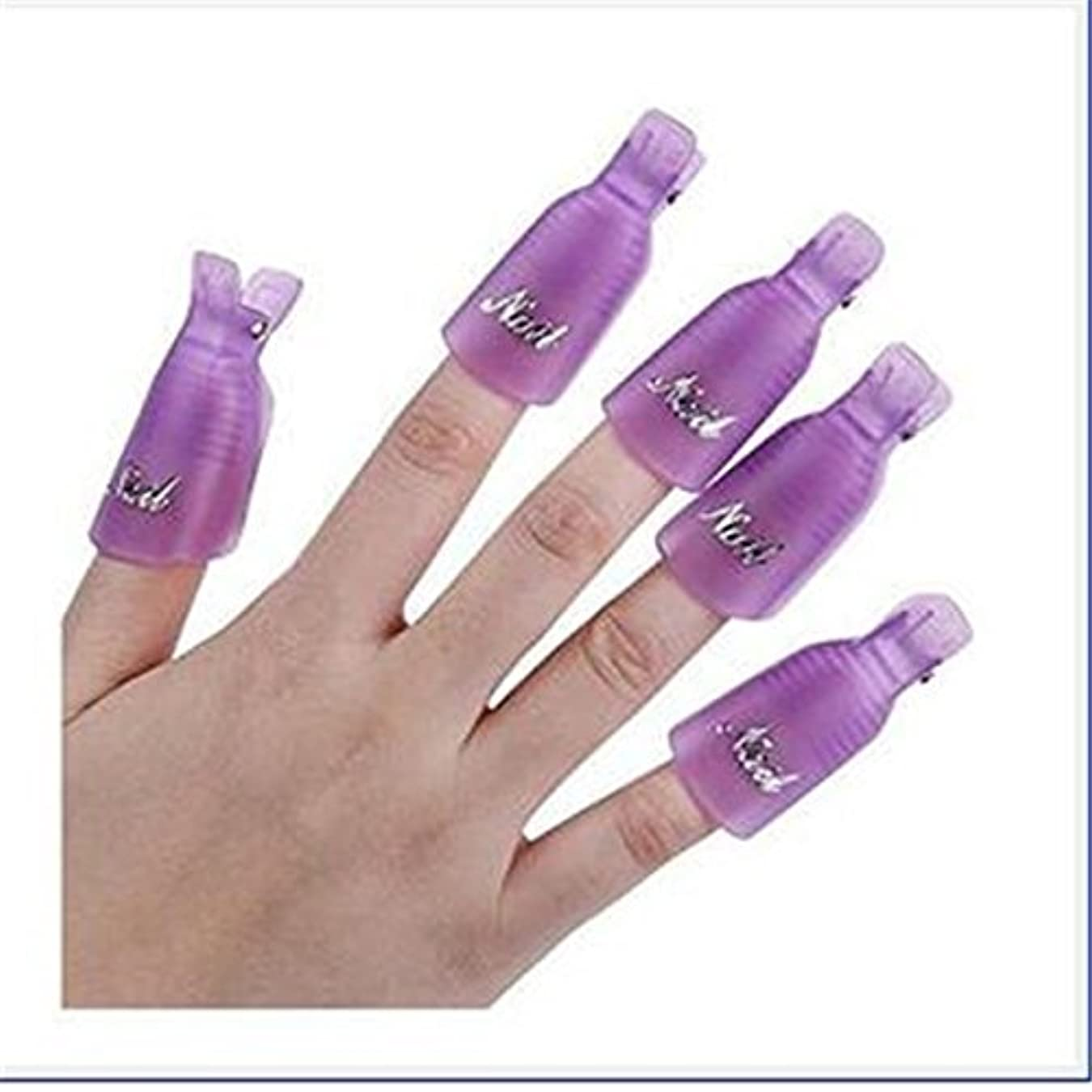 ボーカルスキムつぶすアクリル樹脂爪10が冷却され、取り外し可能なクリップキャップUVポリッシュリムーバージェルは、紫色のパッケージを包ん
