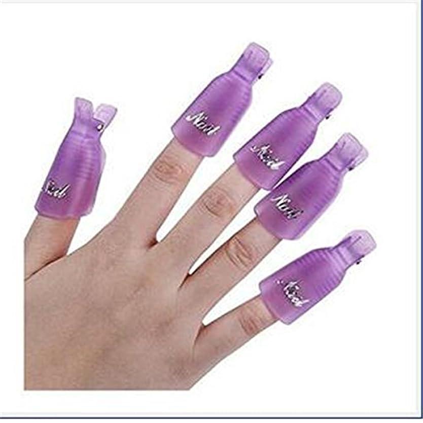定説警告する午後アクリル樹脂爪10が冷却され、取り外し可能なクリップキャップUVポリッシュリムーバージェルは、紫色のパッケージを包ん