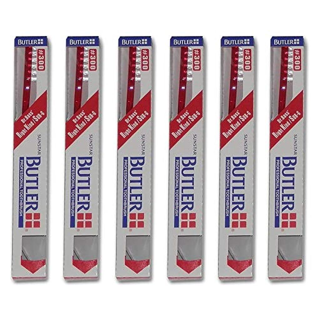 バトラー 歯ブラシ 6本 #300