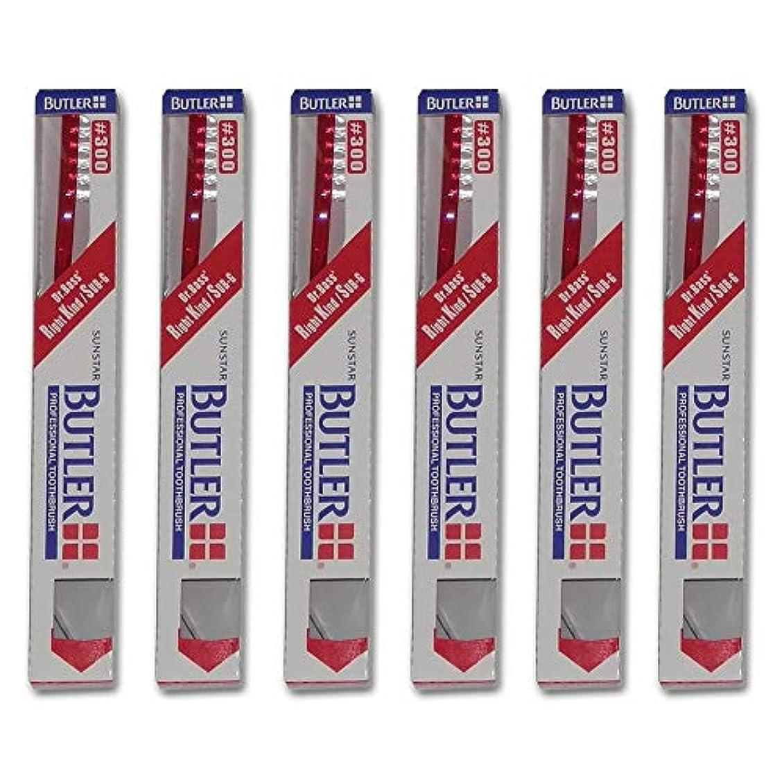 代わりに切断する不承認バトラー 歯ブラシ 6本 #300