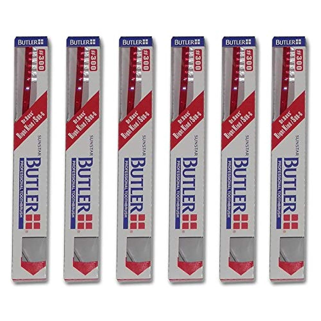 あなたが良くなりますトリッキーアトミックバトラー 歯ブラシ 6本 #300