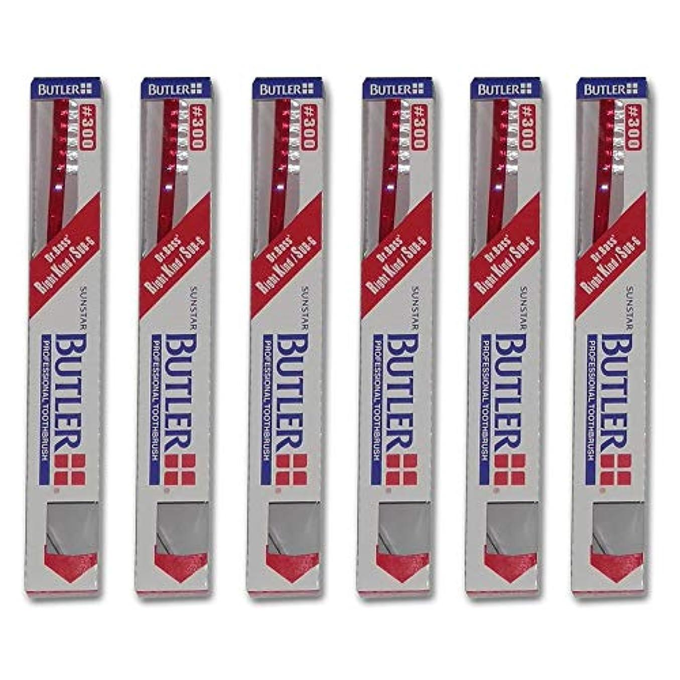 ページ不実根拠バトラー 歯ブラシ 6本 #300