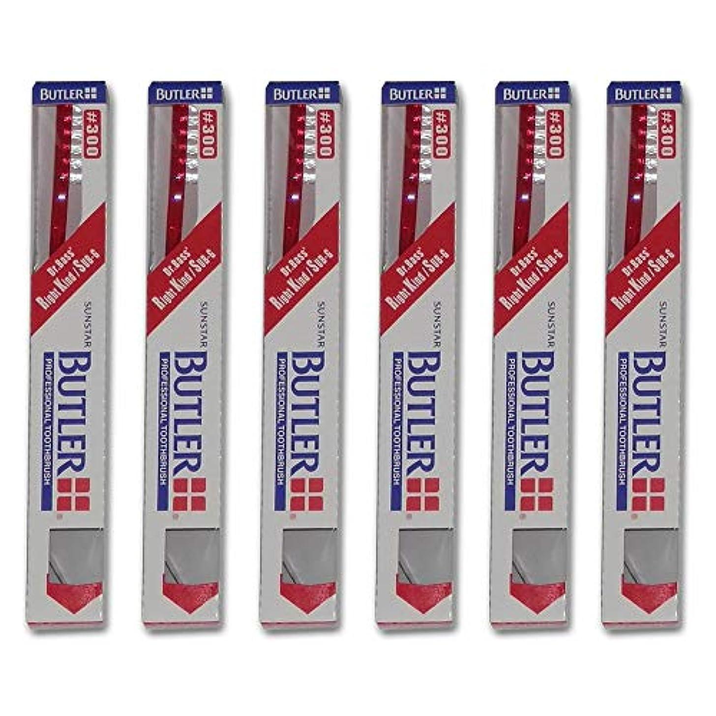 どこにも外交問題ビルバトラー 歯ブラシ 6本 #300