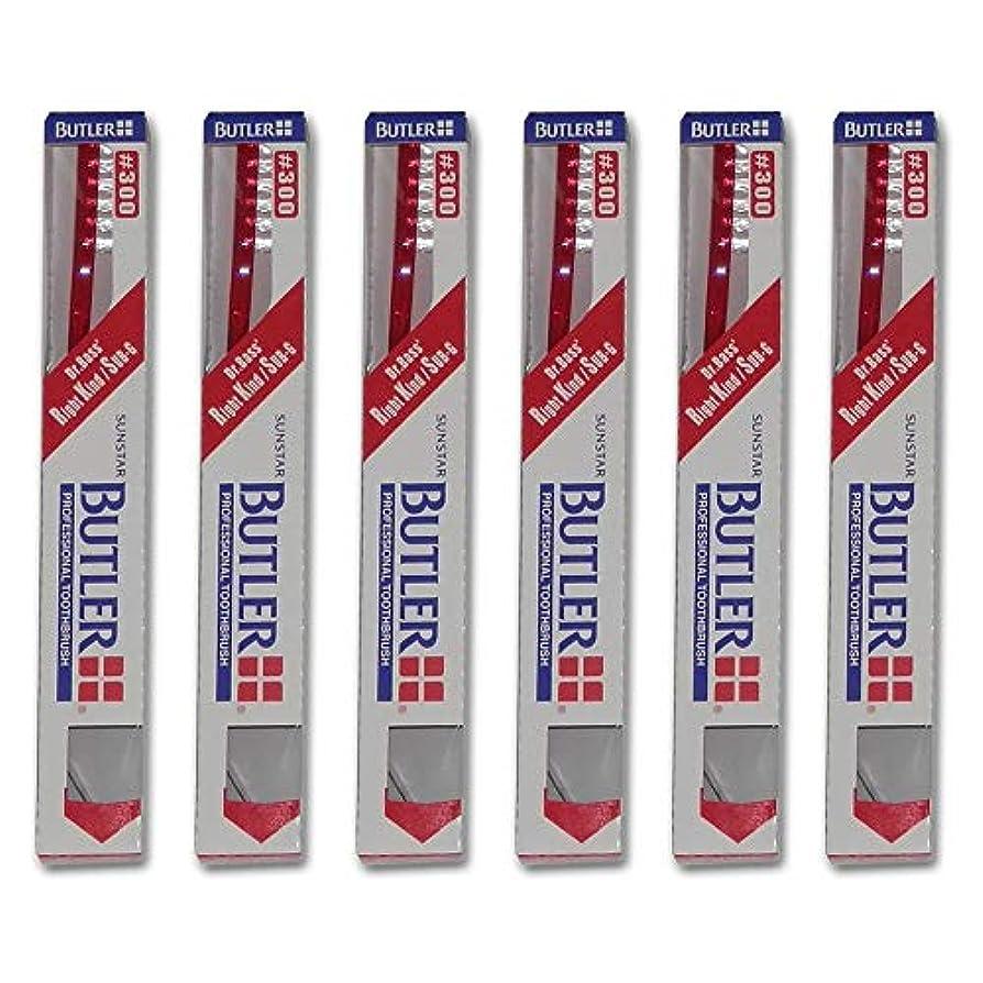 達成可能ブラウン思いつくバトラー 歯ブラシ 6本 #300