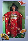 Barbie Japanese Happy New Year Osbogatsu 1995 by Mattel (English Manual)