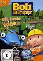 31/Die Beste Idee (Cgi) [DVD] [Import]