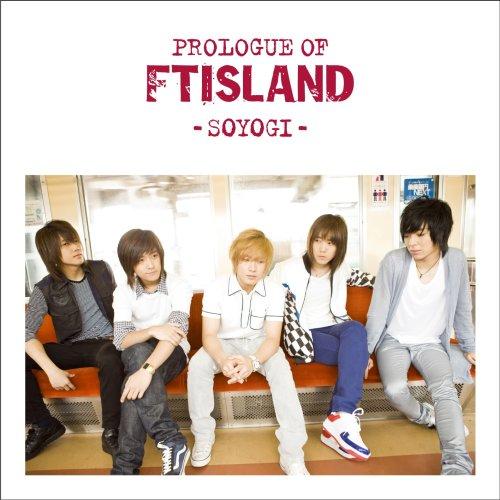 Prologue of FTIsland-soyogi-