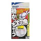 OWNER(オーナー) 掛かっちゃう太刀魚 中 33582