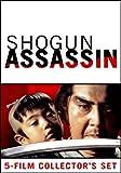 Shogun Assassin: 5 Film Collector's Set (5pc)