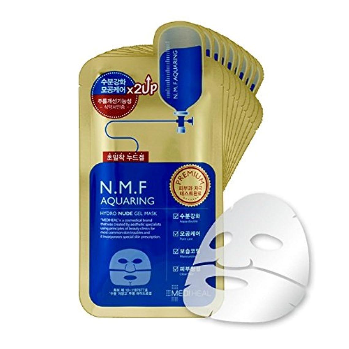 マニフェストトリッキー剥ぎ取るMEDIHEAL メディヒール NMF アクアリング ヌード ゲルマスク (10枚) [Mediheal premium NMF AQUARING Hydro Nude Gel 10 sheets] [並行輸入品]