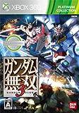 ガンダム無双3 プラチナコレクション - Xbox360