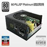 オウルテック 10年間新品交換保証 80PLUS PLATINUM取得 コンパクトサイズ ATX 電源 ユニット フルモジュラー Skylake対応 Seasonic FOCUS+ シリーズ 850W
