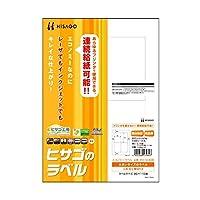 ヒサゴ エコノミーラベル PD・SCM用 A4 4面 80×115mm 四辺余白 ELM013 1冊(100シート) ×5セット