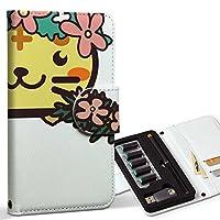 スマコレ ploom TECH プルームテック 専用 レザーケース 手帳型 タバコ ケース カバー 合皮 ケース カバー 収納 プルームケース デザイン 革 動物 フラワー 虎 009878