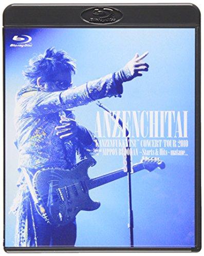 """安全地帯""""完全復活""""コンサートツアー 2010 Special at 日本武道館~Starts & Hits~「またね…。」 [Blu-ray]"""