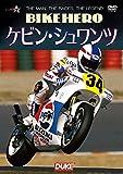 BIKE HERO ケビン・シュワンツ[DVD]