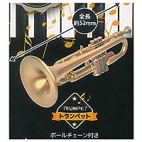 JAZZ MINIATURE COLLECTION vol.1 (ジャズミニチュアコレクション) [3.トランペット](単品)