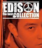 陳冠希 -The Best Collection 精選 (2CD) (香港盤)