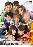 『仮面ライダーゴースト キャラクターブック 弐  ~叶眼~』 (TOKYO NEWS MOOK 574号)