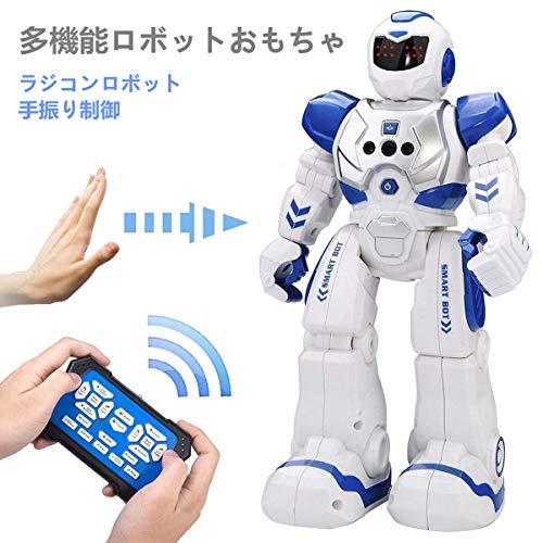 WEECOC 多機能ロボットおもちゃ ラジコンロボット 手振り制御 それは歌と踊りをする 子供のおもちゃ 誕生日プレゼント 【景品付き】 (ホワイト)