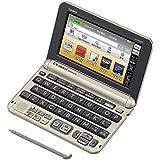 カシオ 電子辞書 エクスワード 生活・ビジネスモデル XD-G8000GD シャンパンゴールド コンテンツ140