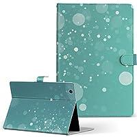 タブレット 手帳型 タブレットケース タブレットカバー カバー レザー ケース 手帳タイプ フリップ ダイアリー 二つ折り 革 001721 iPad Air Apple アップル iPad アイパッド iPadAir