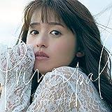 ラブライブ声優・逢田梨香子の1st EP「Principal」トレーラー