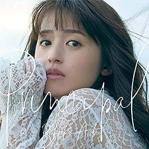 Principal 初回限定盤 (CD+DVD)