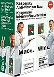 Kaspersky Anti-Virus for Mac + Kaspersky Internet Security 2010