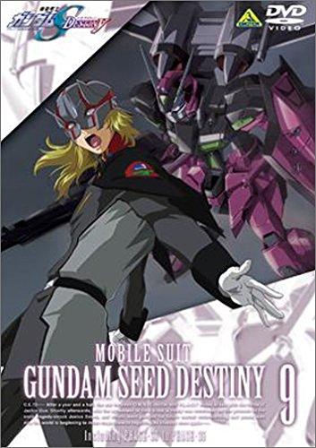 機動戦士ガンダムSEED DESTINY 9 [DVD]