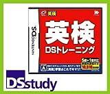 「英検DSトレーニング」の関連画像