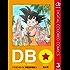 DRAGON BALL カラー版 孫悟空修業編 3 (ジャンプコミックスDIGITAL)
